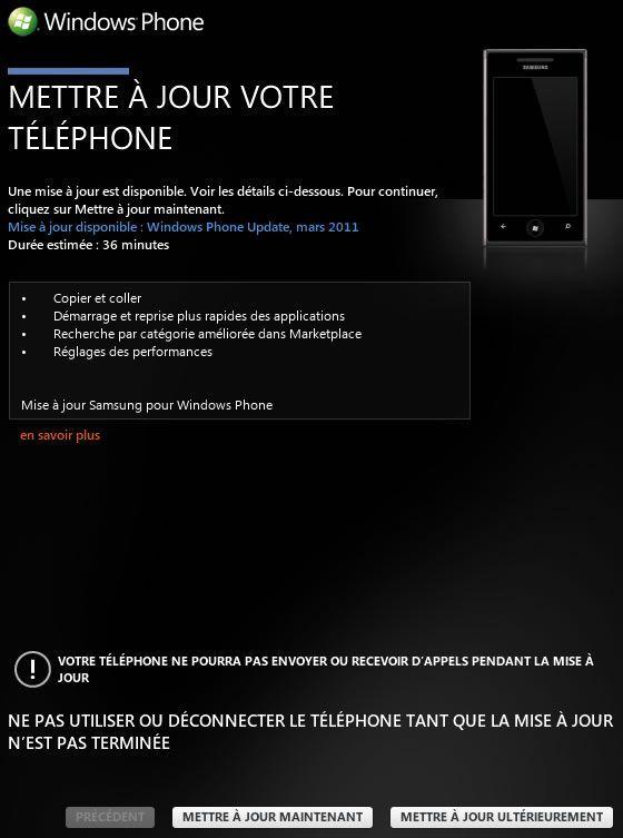 LE ZUNE TÉLÉCHARGER POUR HTC LOGICIEL