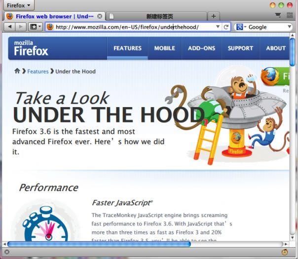 MacOS X, thème visuel pour Firefox 4