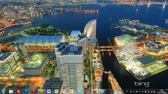 Capture d'écran - Le meilleur de Bing : Japon, thème visuel officiel Windows 7
