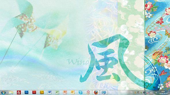 Capture d'écran - Calligraphie, thème visuel officiel Windows 7