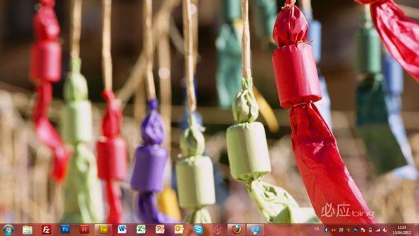 Capture d'écran - Nouvel an Chinois, thème visuel officiel Windows 7
