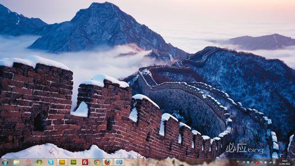 Capture d'écran - Le meilleur de Bing : Chine 2