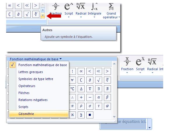 Partie Symboles du module Equation