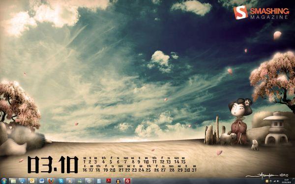 Capture d'écran - Thème Smashing Magazine March 2010 pour Windows 7
